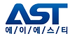 AST로고.png