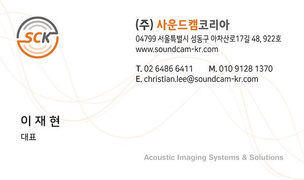 화면 캡처 2021-08-25 104839.png