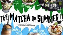 抹茶と夏のスイーツ