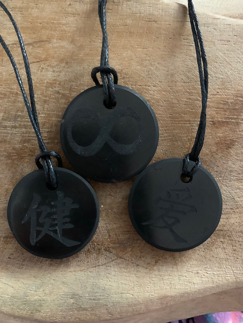 Shungite Etched Pendant & Cord