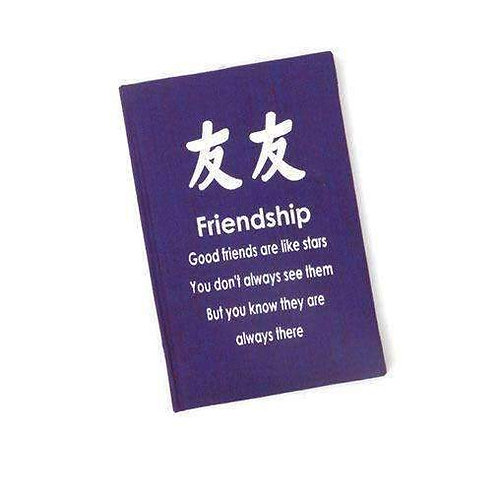 Handmade Fabric Bound Friendship Affirmation Notebook: Perfect For Your Thoughts