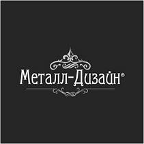 МеталлДизайнЛогоСайт.png