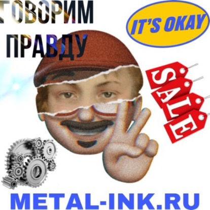 металинк, станки, ycm, metal-ink