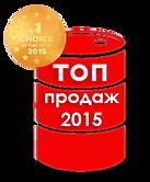 Самый продаваемый продукт СОЖ 2015