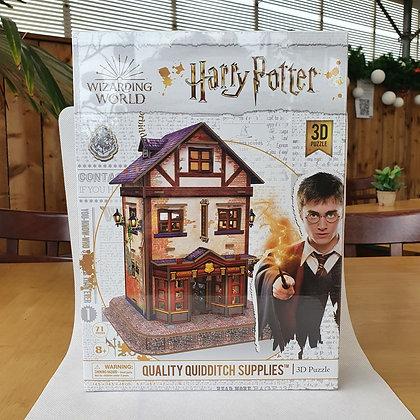 Quality Quidditch Supplies 3D Puzzle