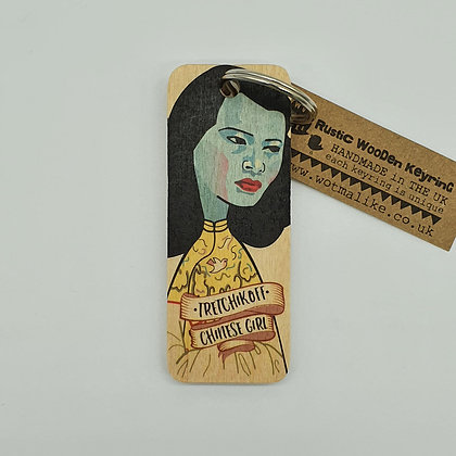 Tretchikoff Chinese Girl Wooden Keyring