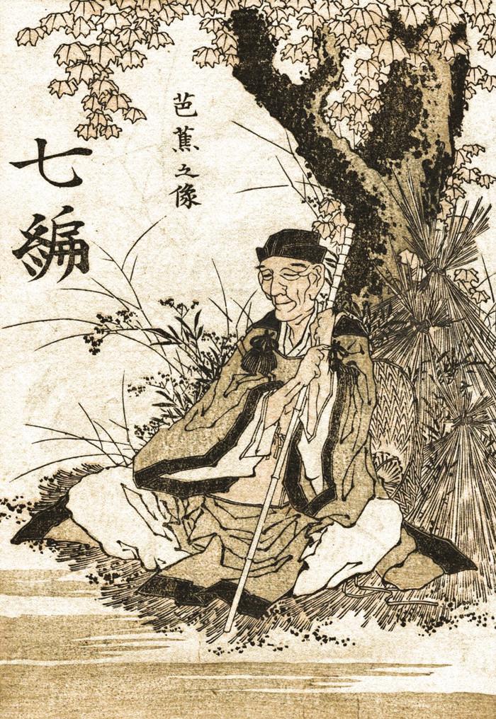 Matsuo Basho: A Vida e os Haikus