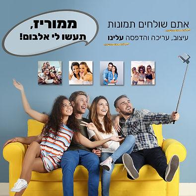 mobile_banner1.jpg