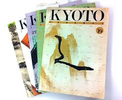 Kyoto Journal, Ken Rogers