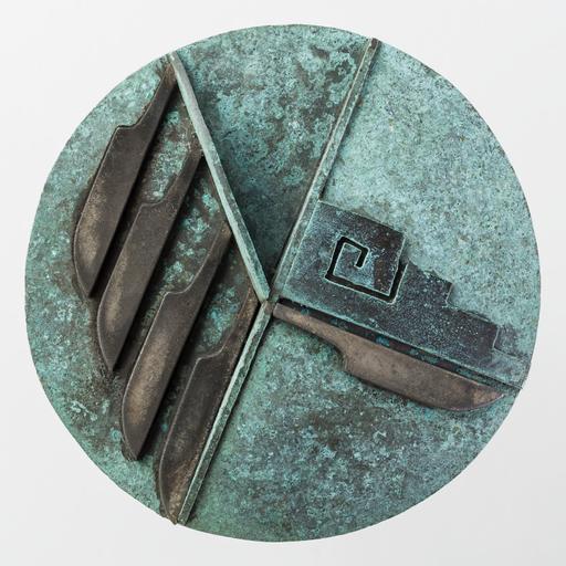 David Pimentel, Rosette, 1989. Copper, bronze. 10th Anniversary Gates Rosette Collection, 2014.2.218.