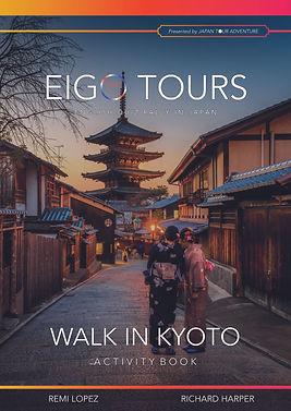 walkin Kyoto cover main page.jpg