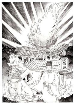 宋无忌 纸本水墨 29x21cm 2014