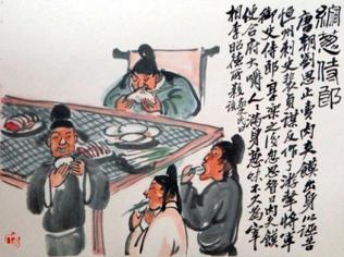 龙文鞭影系列 Lessons of Antecedents