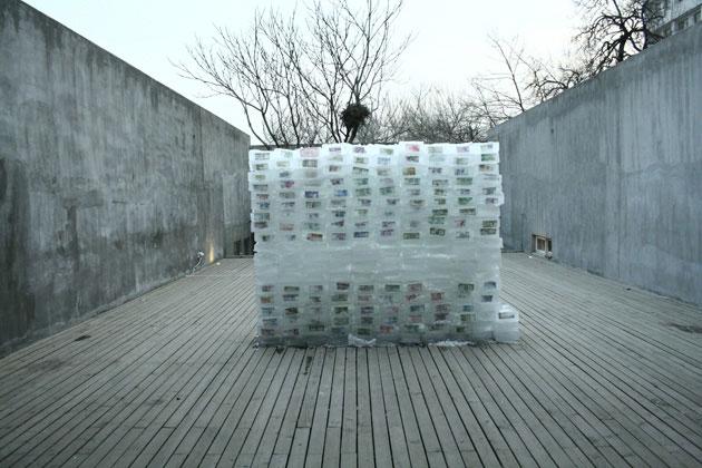 空城, 吴达新, 装置(冰、货币), 2.3 x 2m, 2008