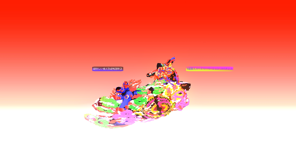 Pachinko Play, VR video screenshot, Japan, 2018