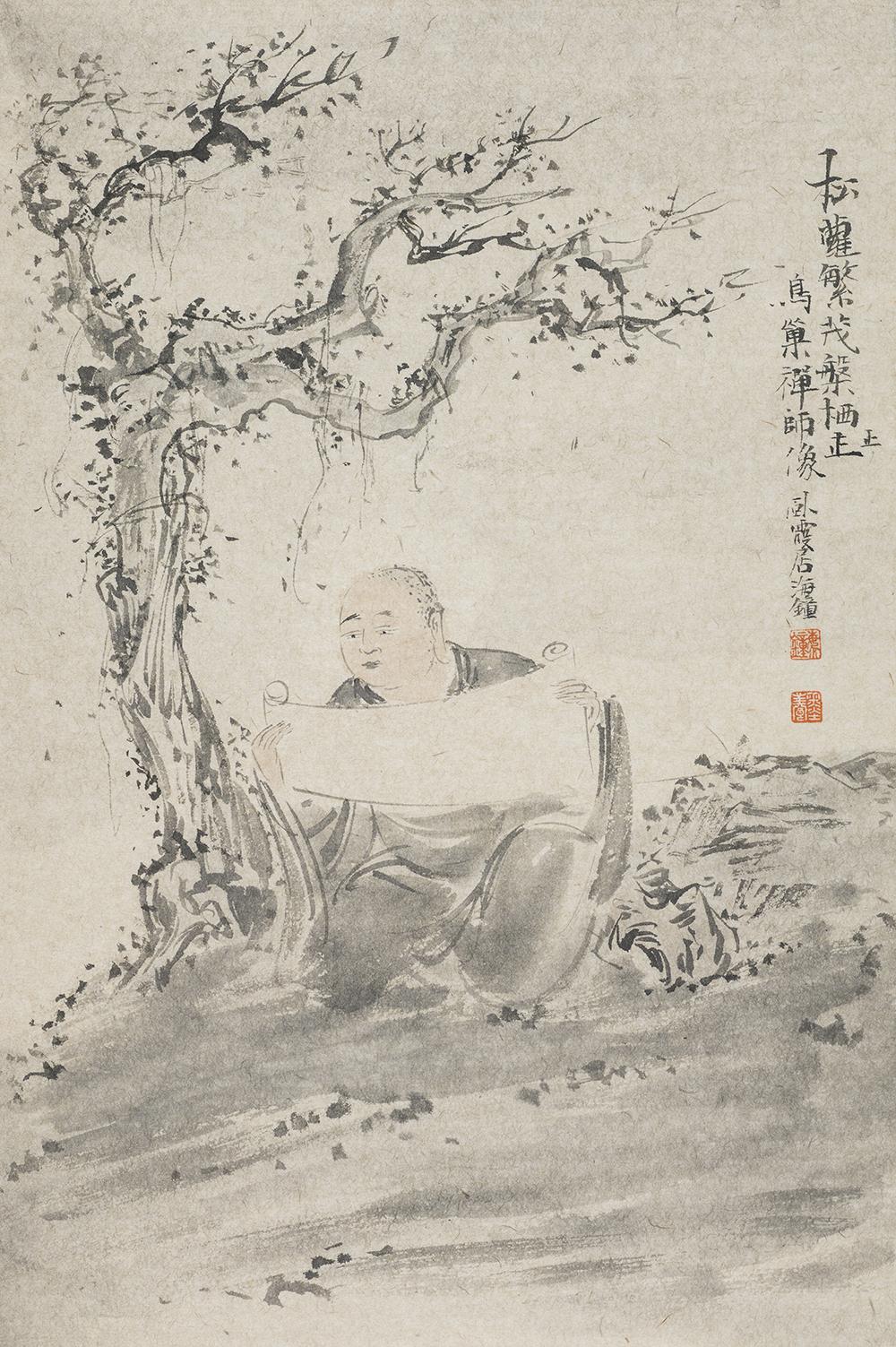 禅林宝相册 纸本水墨 22x34cm 9