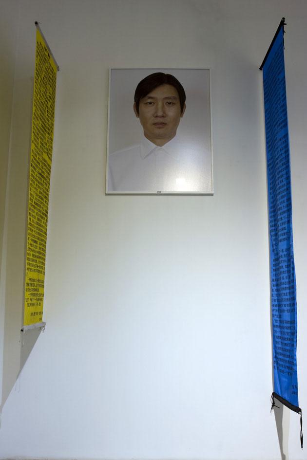 政先生, 政治纯形式办公室, 彩色照片, 140 x 168cm, 20