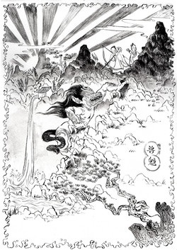 兽魃 纸本水墨 29x21cm 2014