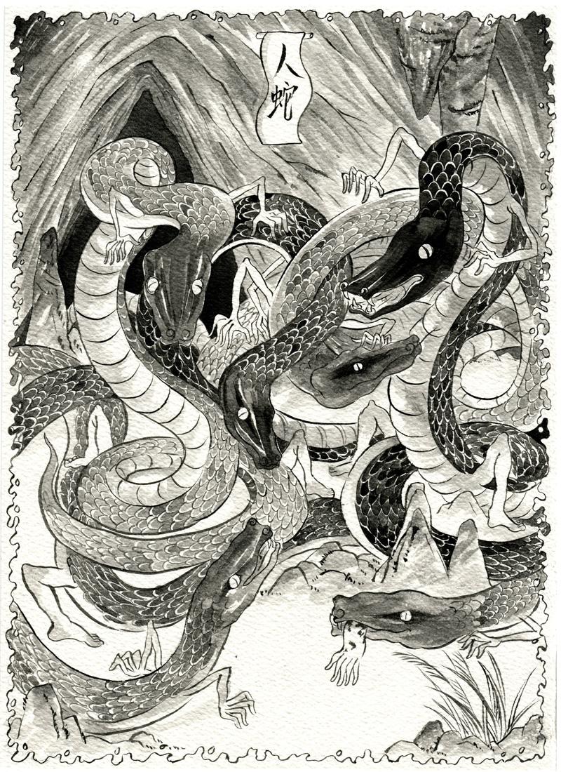 人蛇 纸本水墨 29x21cm 2014