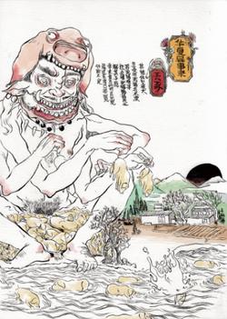 撒旦君 《丢豕》水墨,水彩,国画颜料 19.5x27