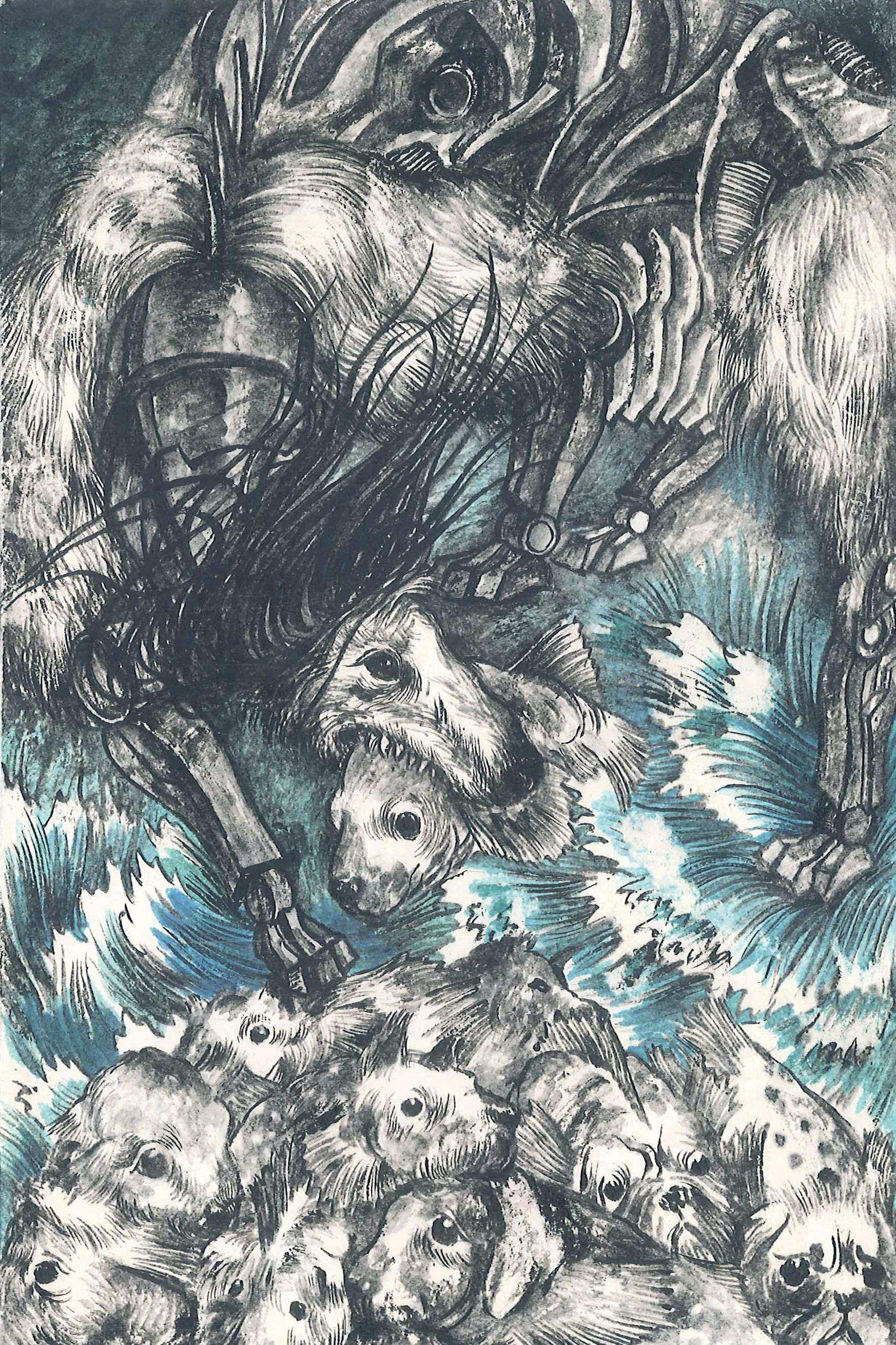 11《異犬食月圖》