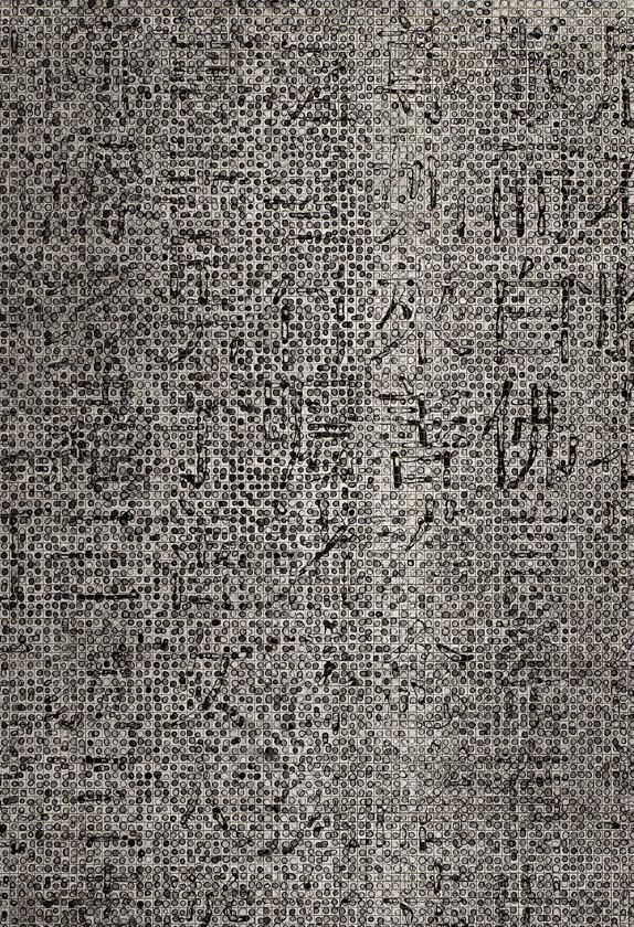 Hu_Qingwu11504,2011,_acrylic_on_canvas,_