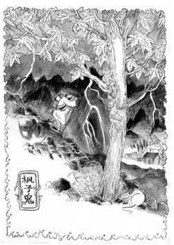 枫子鬼 纸本水墨 29x21cm 2014