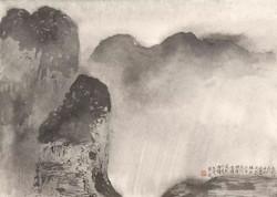《太行山写生册》(局部)