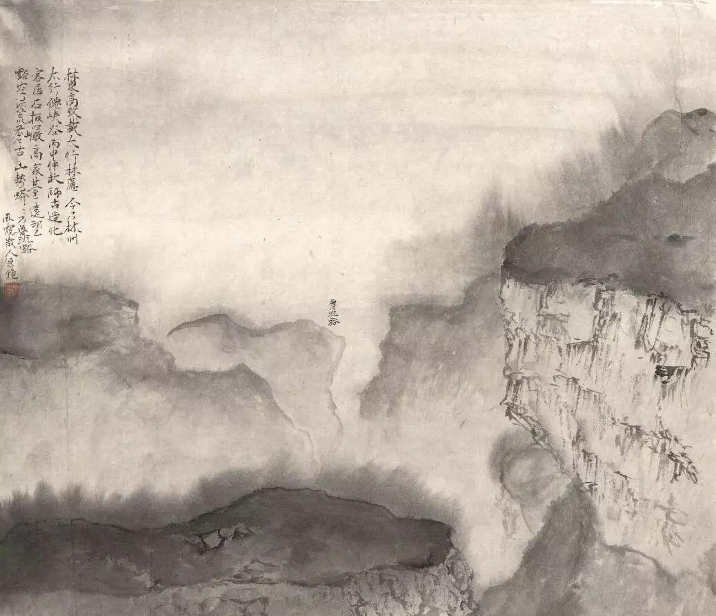 《太行山写生册》(局部)3