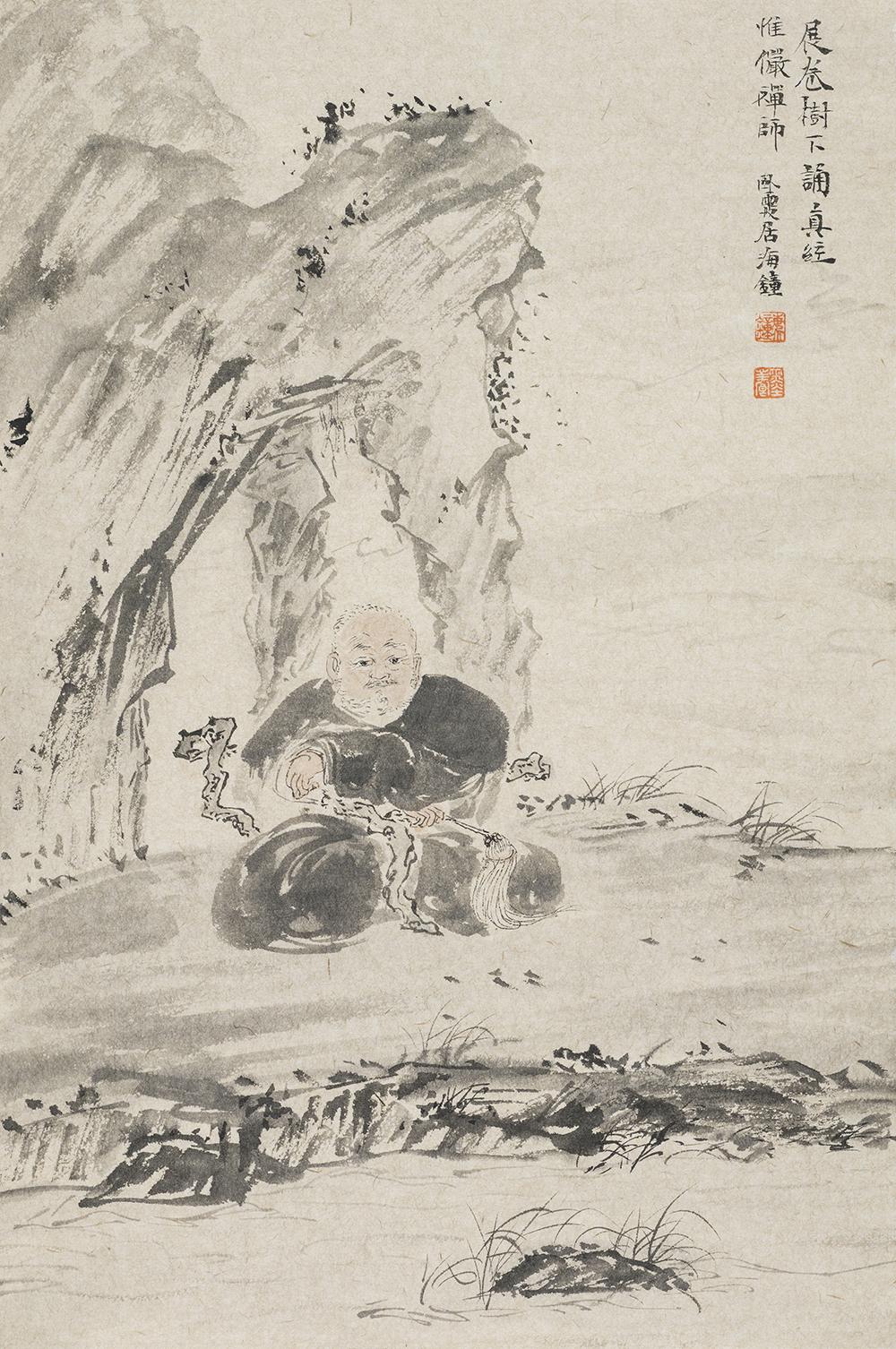 禅林宝相册 纸本水墨 22x34cm 7