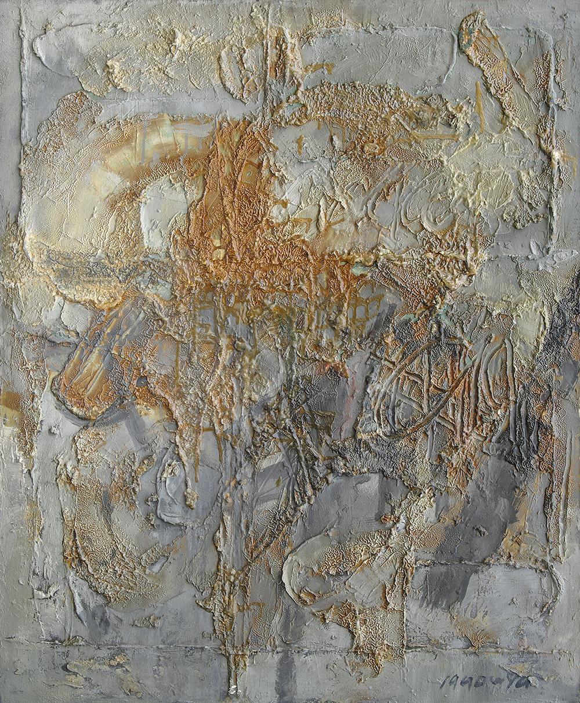 1990年《抽象作品1990'17号》,61cmx73cm,布面油画,王易罡