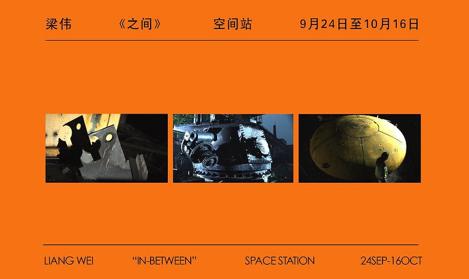 Poster design A2.jpg
