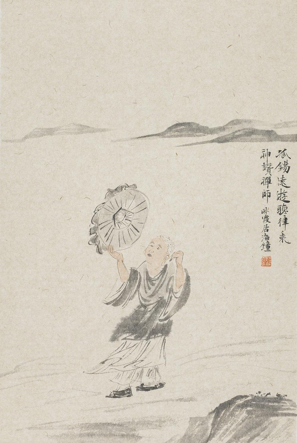 禅林宝相册 纸本水墨 22x34cm 2
