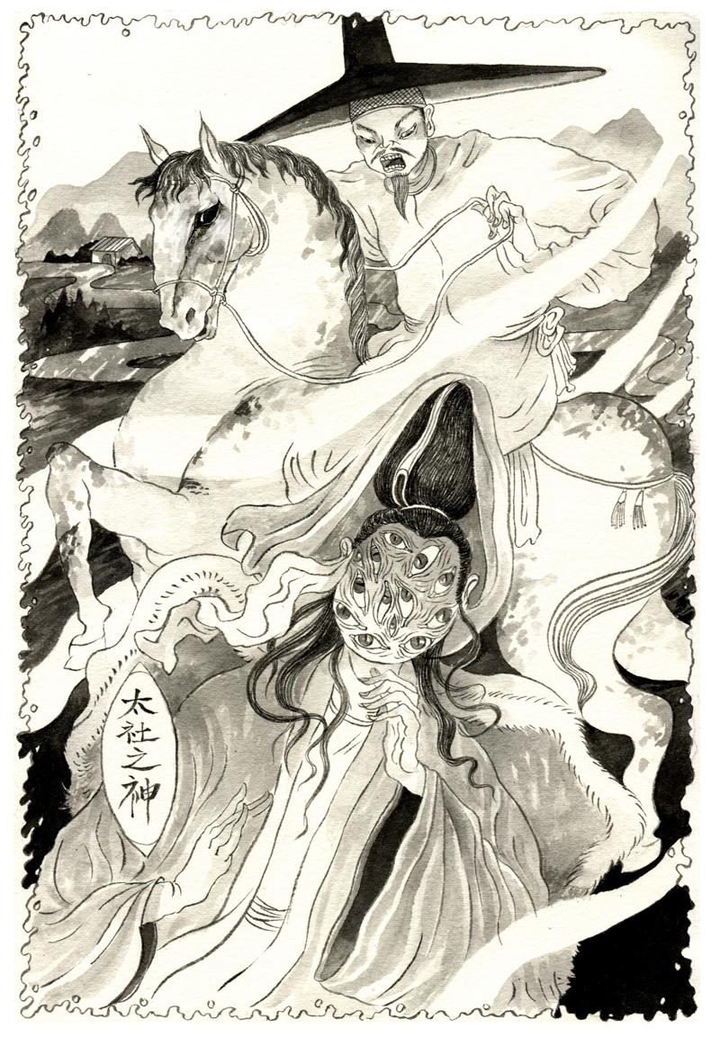 太社之神 纸本水墨 29x21cm 2014