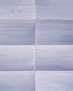 请你小心点, 秦琦, 布面油画, 190 x 160cm, 2003