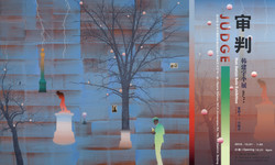 韩建宇 展览海报1 175X105cm RGB