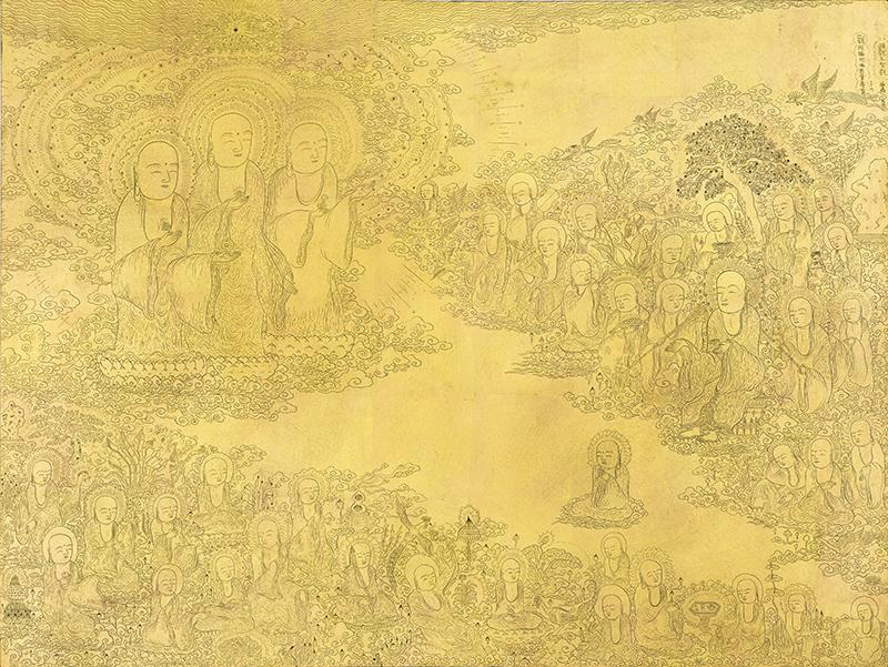 观阿弥陀佛无量寿世界13:杂观三圣观