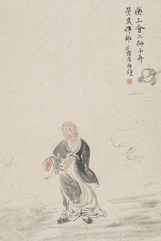 禅林宝相册 纸本水墨 22x34cm 13