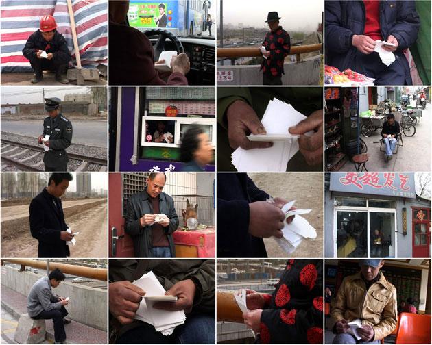 RMB 2008, 王篷, 录像, 6', 2008