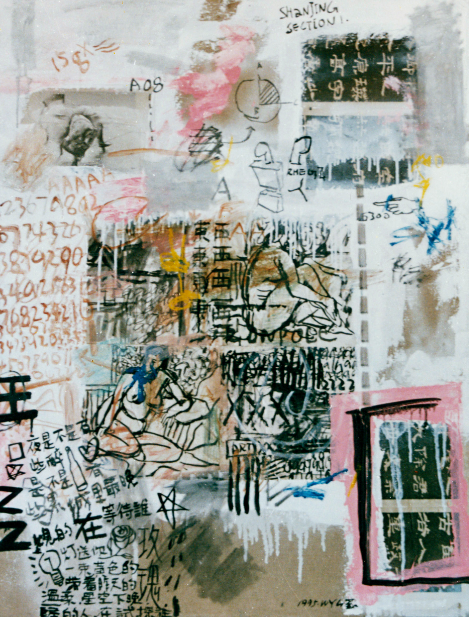 1995年《街灯》,90cmx116cm,布面综合,王易罡