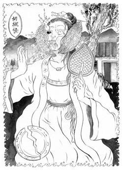 胡桃怪 纸本水墨 29x21cm 2014