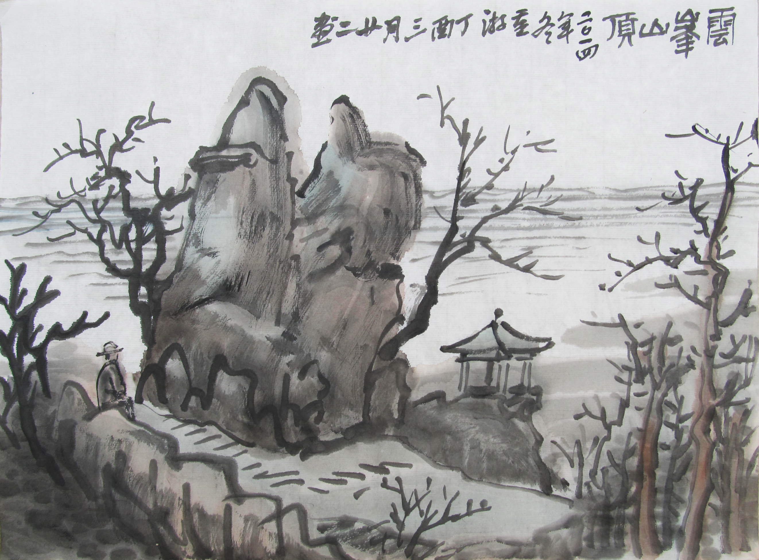 云峰山顶   The Peak of Yunfeng