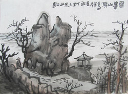 云峰山顶   The Peak of Yunfeng
