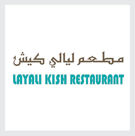 Layali-Kish-Logo.jpg