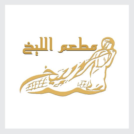Elikh-Logo.jpg