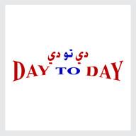 Day-to-day-Logo.jpg