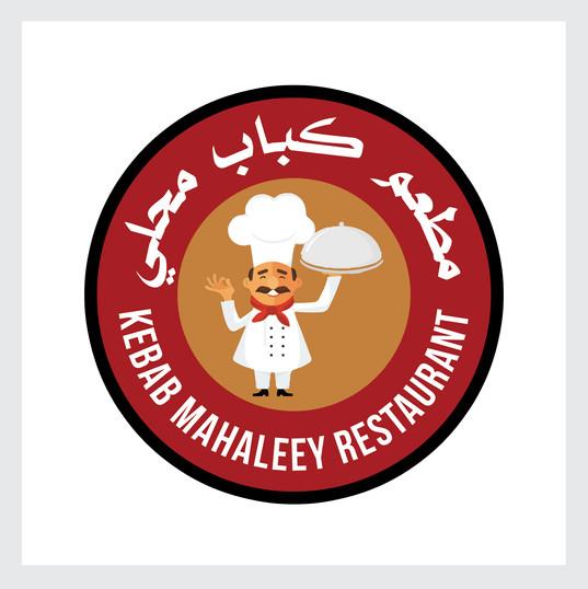kabab-Mahali-Logo.jpg