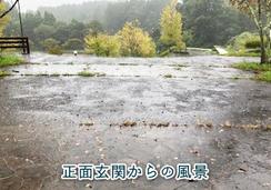 [2020.09.25] 寒いです^_^;