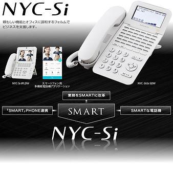 ナカヨ電話機.jpg