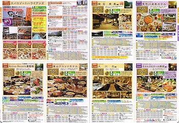 10_夕食がバイキングの宿_05.jpg